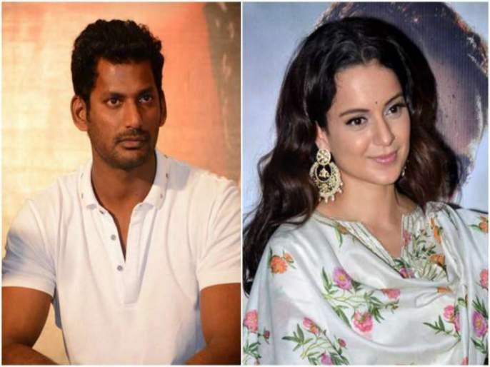 Tamil actor Vishal is all praise for Kangana Ranaut; compares her to Bhagat Singh | 'या' अभिनेत्याने 'भगत सिंह' यांच्याशी केली कंगनाची तुलना, वाचा नेमका काय म्हणाला!