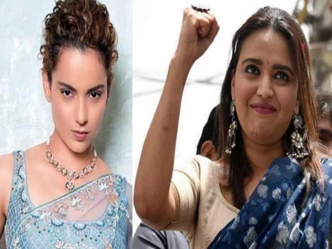 Actress Swara Bhaskar attacks on Kangana Ranaut over twee on Jaya Bachchan | स्वरा भास्करने घेतली कंगना रणौतची शाळा, म्हणाली - मला शिव्या दे, हवं तर कुस्ती करू, पण...