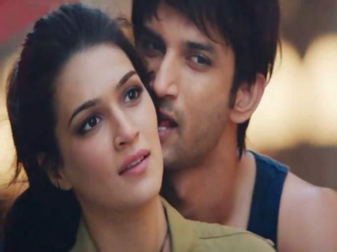 Kriti Sanon and Sushant Singh Rajput were dating told Lizaa Malik | सुशांत आणि क्रिती एकमेकांना डेट करत होते, एका अभिनेत्रीने बर्थडे पार्टीचा उल्लेख करत केला दावा