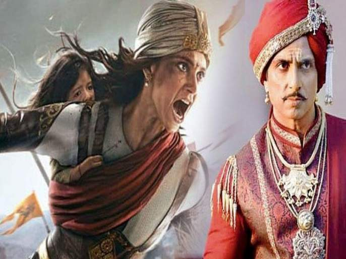 Sonu Sood reveals why he left Kangana Ranaut movie Manikarnika | सोनू सूदने पहिल्यांदाच सांगितलं कंगना रणौतचा 'मणिकर्णिका' सोडण्याचं कारण, म्हणाला -