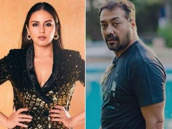 Huma Qureshi posts her anger over Payal Ghosh dragged her name in Anurag Kashyap sexual harassment matter | अनुराग कश्यपवरील लैंगिक अत्याचाराच्या आरोपांबाबत हुमा कुरेशीने केली पोस्ट, म्हणाली -