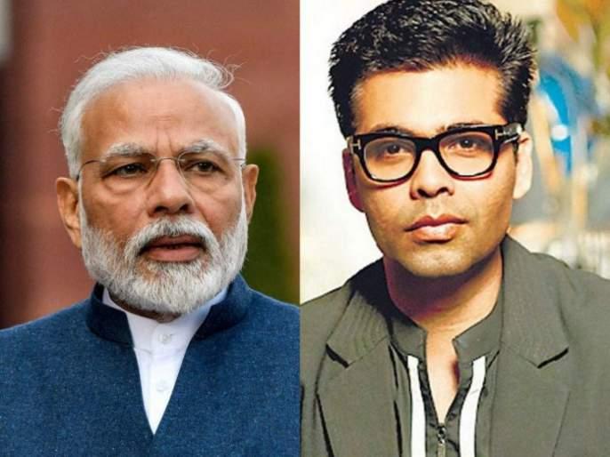 Karan Johar letter to PM Modi on Gandhi Jayanti viral | गांधी जयंतीला करण जोहरने पंतप्रधान मोदींना लिहिलं पत्र, बॉलिवूडबाबत म्हणाला -