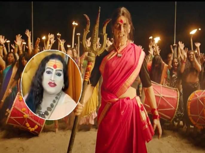 Transgende activist Laxmi Narayan Tripathi praises Akshay Kumar film Laxmi Bomb trailer   'लक्ष्मी बॉम्ब'चा ट्रेलर पाहून काय म्हणाल्या ट्रान्सजेंडर लक्ष्मी नारायण त्रिपाठी? बघा व्हिडीओ...