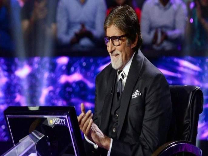 KBC Amitabh Bachchan computer hang big b handled situation | KBC: प्रश्न विचारताच हॅंग झाला अमिताभ बच्चन यांचा कॉम्प्युटर, अशी सांभाळली त्यांनी सिच्युएशन...