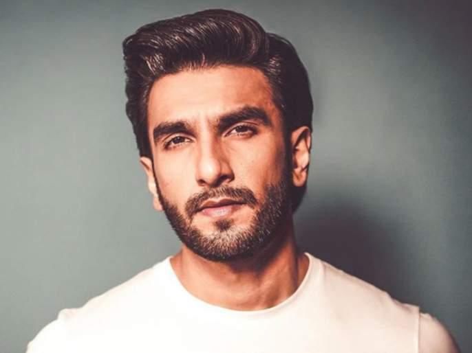 Ranveer Singh car accident with bike video viral | अभिनेता रणवीर सिंहच्या कारला बाइकची धडक, व्हिडीओ झाला व्हायरल