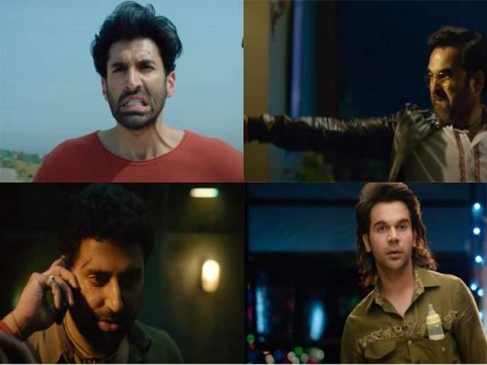 Watch Ludo Trailer starring Abhishek Bachchan, Rajkumar Rao, Pankaj Tripathi, Aditya Roy Kapoor, Fatima Sana Seikh | Ludo Trailer: प्रत्येक फ्रेममध्ये कॉमेडीचा तडका, दिवाळीला उडणार मनोरंजनाचा भडका!