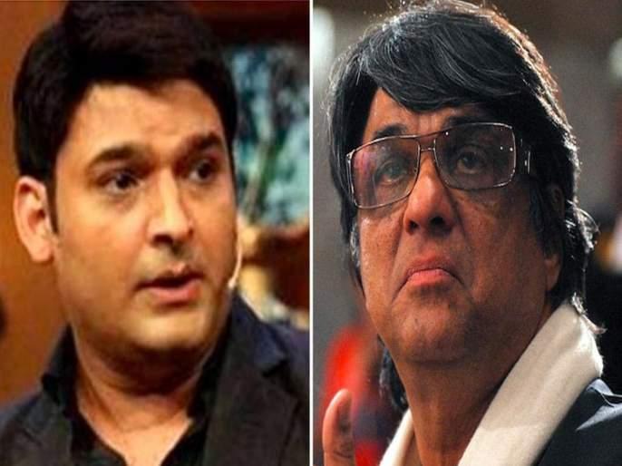 Mukesh Khanna said that Kapil Sharma show is vulgar and now the comedian reacted to the allegations | मुकेश खन्ना यांच्या टीकेवर पहिल्यांदाच बोलला कपिल शर्मा, म्हणाला -