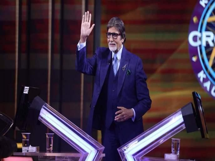 KBC Kaun Banega Crorepati 12 Amitabh Bachchan ask 25 lakh question | KBC: २५ लाख रूपयांच्या प्रश्नावर स्पर्धकाने सोडला खेळ, तुम्हाला माहीत आहे का 'या' प्रश्नाचं उत्तर?