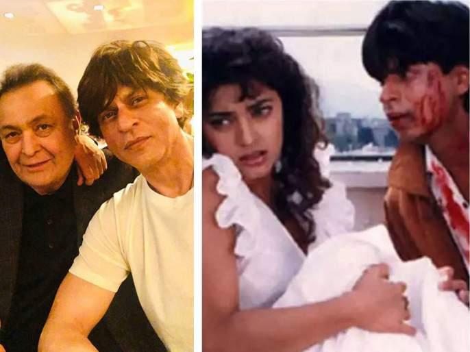 Rishi Kapoor had turned down the negative role of Darr and suggested Shah Rukh khan name for the same | ऋषी कपूर यांच्यामुळे मिळाला होता शाहरूखला 'डर'मधील रोल, त्यांनी नाकारली होती ऑफर
