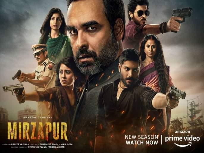 After Mirzapur 2 makers are ready to make its season 3 | 'मिर्झापूर'च्या फॅन्ससाठी आनंदाची बातमी, तिसऱ्या सीझनचीही सुरू आहे तयारी!
