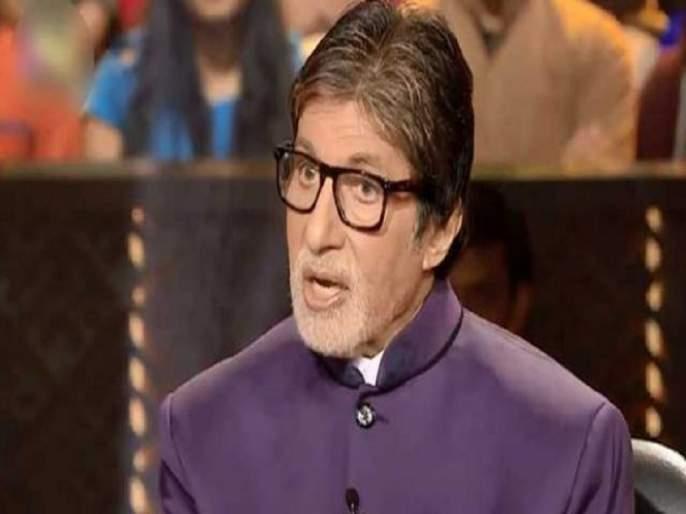 KBC 12 contestant answer about plastic surgery Amitabh Bachchan suggestion | KBC : अमिताभ म्हणाले जिंकलेल्या रकमेचं काय करणार? स्पर्धकाने दिलेलं उत्तर ऐकून झाले अवाक्