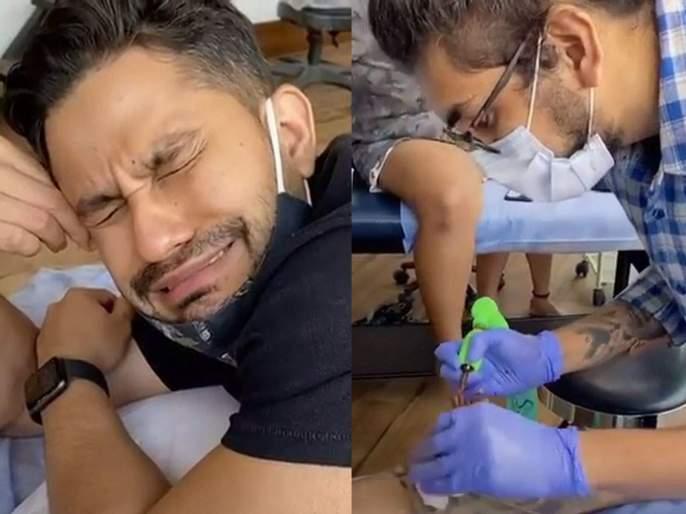 Soha Ali Khan shows Kunal Kemmu's tattoo in video   Kunal Khemu Tattoo :कुणाल खेमूने पायावर काढला नवा टॅटू, सोहा अली खाने शेअर केला मजेदार व्हिडीओ