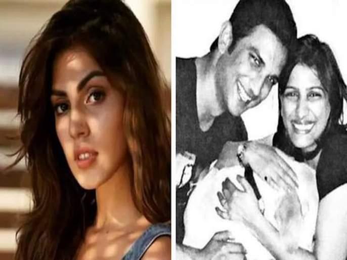 Rhea Chakraborty allegations against the late actor Sushant Singh Rajput sisters are speculative says cbi | रियाला सीबीआयचा दणका, म्हणाले - सुशांतच्या बहिणींवर लावलेले आरोप काल्पनिक...