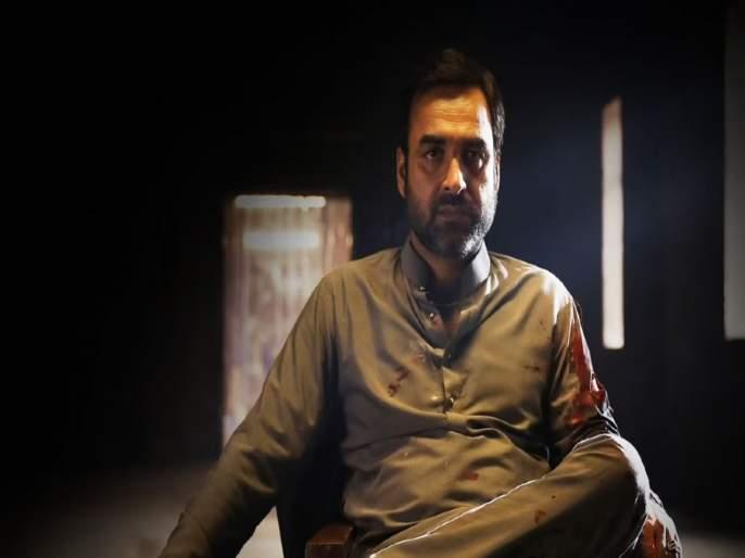 Pankaj Tripathi gave statement on mirzapur 2 said what he think | मिर्झापूरबाबत पंकज त्रिपाठीने केला खुलासा, म्हणाला - 'नहीं देखे, गलती किए'...