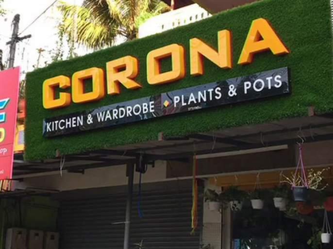 Kerala corona store opened 7 years ago in Kottayam | ७ वर्षांआधी दुकानाचं नाव ठेवलं होतं 'कोरोना', आता होतोय अधिक फायदा!