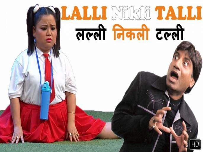 Raju Srivastav makes fun of Bharti Singh, Harsh Limbachiya NCB drug probe watch video | राजू श्रीवास्तवने ड्रग्सवरून उडवली भारती सिंहची खिल्ली, म्हणाला - लल्ली निघाली टल्ली....