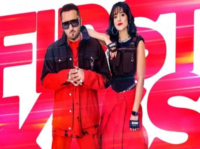Yo Yo Honey Singh new song first kiss release video trending on youtube | VIDEO : यो यो हनी सिंहचं नवं गाणं First Kiss रिलीज, काही मिनिटांमध्येच मिळाले दीड लाख व्ह्यूज....