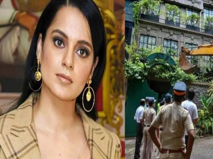 Kangana Ranaut tweets after Bombay high court gives decision in her favour in office demolition case by BMC | 'जे माझ्यावर हसले त्यांचे धन्यवाद', कंगनाने टिकाकारांना टोमणा मारत विजयाचा आनंद केला साजरा