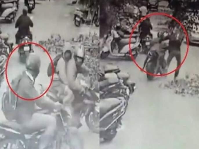 Brave cop chases thief and arrested them video goes viral | VIDEO : चोरी करून बाइकवरून पळत होते चोर, पोलिसाने हिरोसारखी एन्ट्री घेत एकाला धरलं!