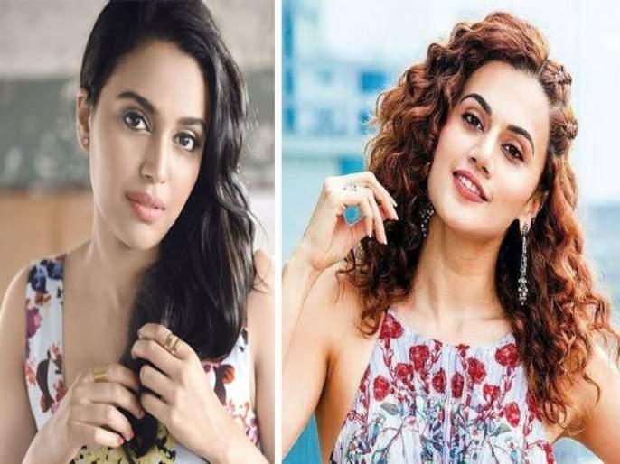 Kangana Ranaut sister Rangoli Chandel says Swara, Taapsee b grade actress | तापसी-स्वराला बी ग्रेड अभिनेत्री म्हणाली रंगोली, म्हणे - कंगनाने रोखलं नाही तर.....