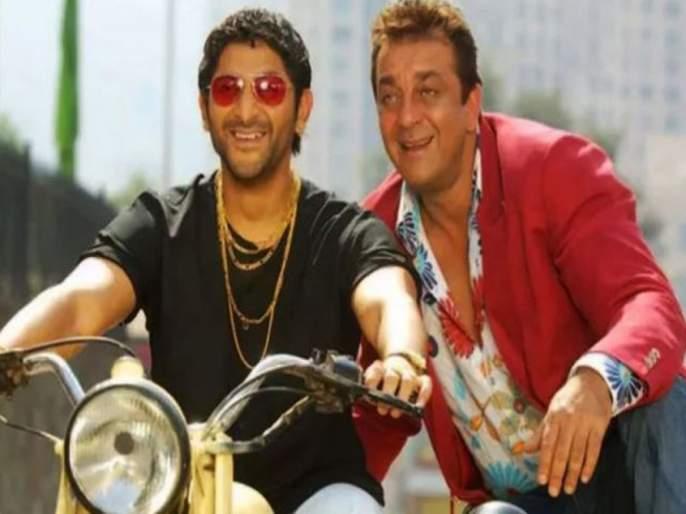 Three scripts of Munna Bhai 3 are already in place says Arshad Warsi   'मुन्नाभाई 3' च्या स्क्रीप्ट आहेत तयार, अरशद वारसी म्हणजे सर्किटने केला खुलासा.....