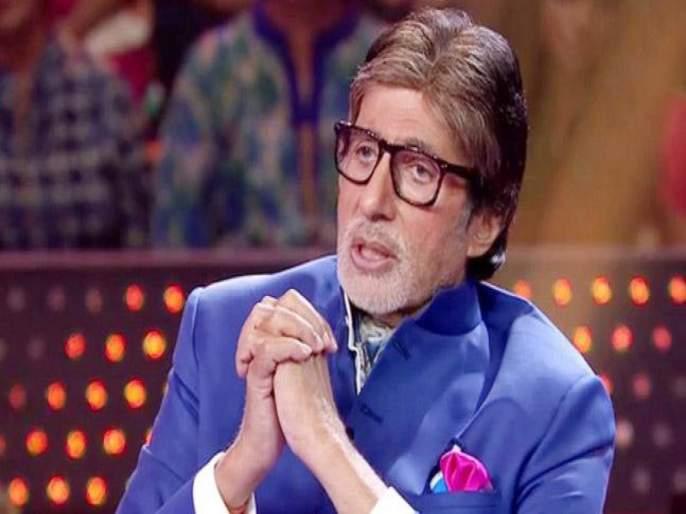 KBC : Contestant quits show on the question of 12 lakh 50 thousand | KBC: १२ लाख ५० हजारांच्या गणितासंबंधी प्रश्नावर स्पर्धकाने क्विट केला शो, तुम्हाला येतं का उत्तर?