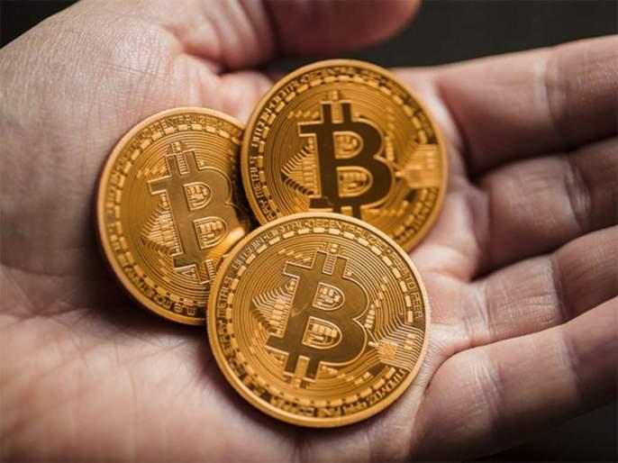 Tens of billions worth of bitcoin cryptocurrency have been locked by people who forgot their key | खेळ खल्लास! वॉलेटमध्ये १७०० कोटी रूपयांचे बिटक्वाइन ठेवून पासवर्ड विसरला, आता उडाली झोप...