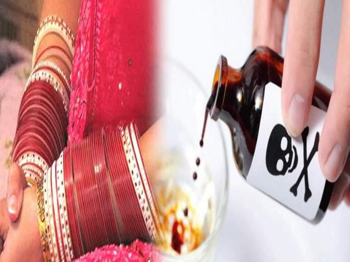 Man got life imprisonment and pecuniary penalty for lady murder in Tonk | पती आणि ३ मुलांना सोडून आली होती महिला, तरी प्रियकराने विष देऊन मारलं, जाणून घ्या का..