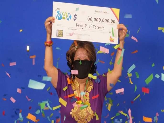 Canadian woman wins Rs 344 crores in lottery said she got the winning numbers from her husband dream | नशीबवान! पतीने स्वप्नात पाहिलेल्या नंबरची लॉटरी घेऊन महिला झाली मालामाल, रक्कम वाचून व्हाल अवाक्....