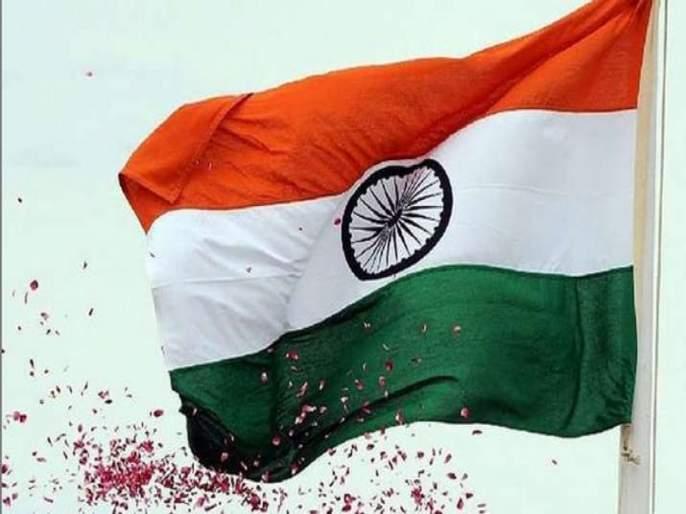 Republic Day 2021 : Where Indian National Flag Tirangaa manufactured | तुम्हाला माहीत आहे का कुठे तयार केला जातो देशाचा तिरंगा? केवळ एका कंपनीकडे आहे याचा कॉन्ट्रॅक्ट...