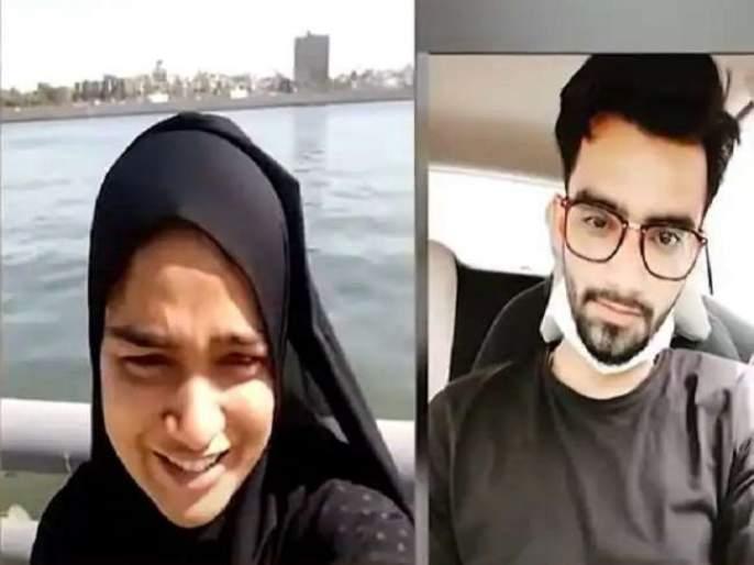 Ayesha Banu Makrani Suicide Case : Ayesha's husband asked her to 'die, send a video' before she jumped to death, reveal call records | आयशाचं शेवटचं ७० मिनिटांचं कॉल रेकॉर्डिंग, आरिफ म्हणाला होता - 'तू मर आणि मला व्हिडीओ पाठव'!