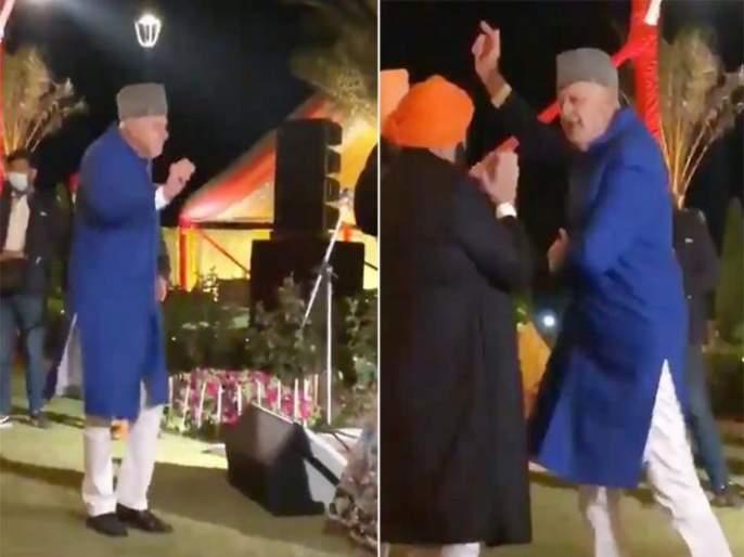 Farooq Abdullah dance with Amrinder Singh people remember Mirzapur wale chacha | ओ चचा! फारूख अब्दुल्लांचा लग्नातील डान्स व्हिडीओ व्हायरल, लोकांना आली मिर्झापूरमधील 'चचा'ची आठवण!