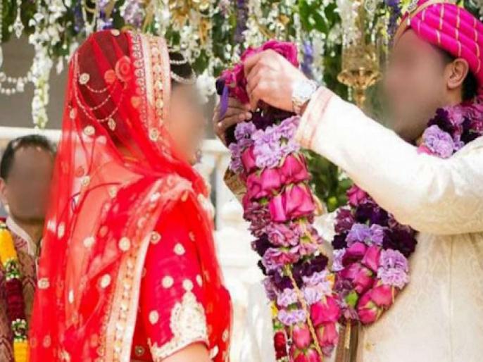 Bride refused to marry groom in Bulandshahar because she don't like Groom   आता काय बोलावं! भांगेत कुंकू भरल्यावर नवरीने लग्नास दिला नकार, कारण वाचून चक्रावून जाल!