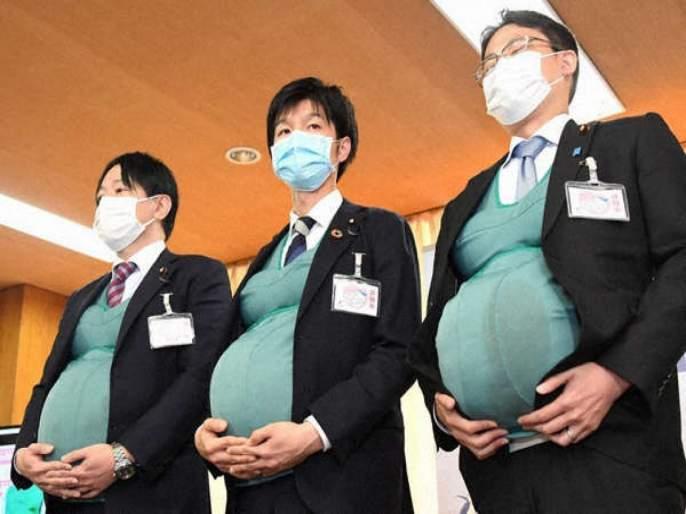 Japanese leaders wearing a heavy jacket to understand the pain of pregnant women | जपानमध्ये काही पुरूष नेते प्रेग्नेंट महिलांसारखे का फिरत आहेत? जाणून घ्या कारण......