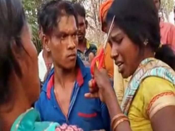 Mother of 2 children ran away with boyfriend in chatra Jharkhand panchayat punished couple   प्रियकरासोबत पळून गेली दोन मुलांची आई, एक वर्षाने परतली तर पंचायतने दिली 'ही' शिक्षा!