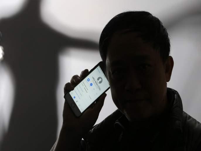Hongkong biggest phone scam as the scammers looted crores of rupees through mobile from elderly lady | धक्कादायक! फक्त एका फेक कॉलने चोरांनी महिलेचे लुटले २४० कोटी रूपये, समजलं तेव्हा उशीर झाला होता..