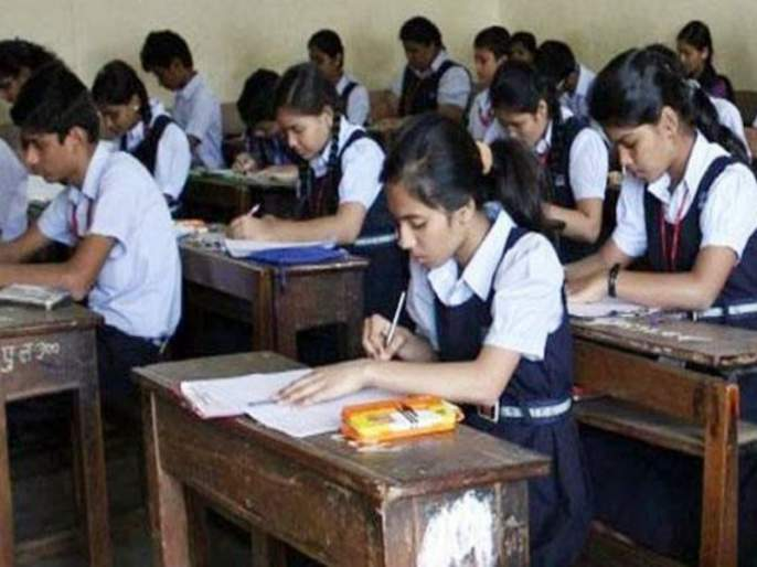 State's scholarship test results are reduced | राज्याचा शिष्यवृत्ती परीक्षेचा निकालही घटला