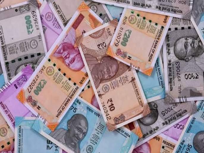 Enter the interest rate deduction on bank savings by deduction | दृष्टिकोन : बँकेतील कष्टाच्या बचतीवर व्याजदर कपातीद्वारे घाला