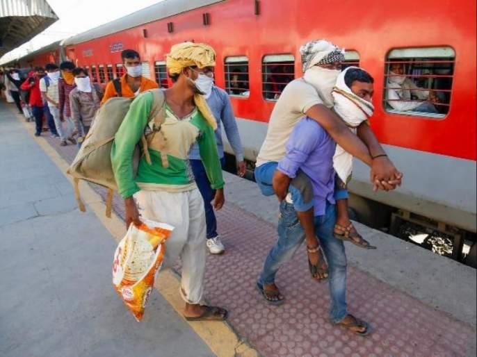 The plight of migrant workers and the railway mirage! | स्थलांतरित मजुरांचे हाल अन् रेल्वेचे मृगजळ!