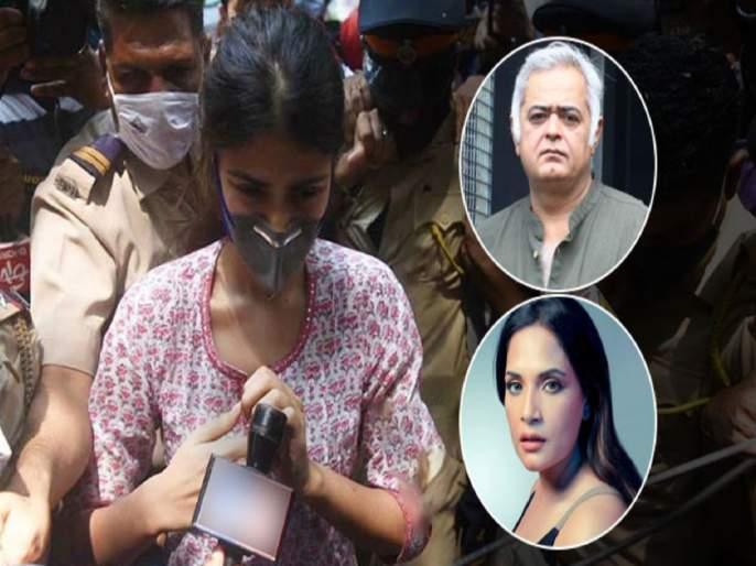 Rhea Chakraborty gets mobbed as she arrives at NCB office; Richa Chadha and Hansal Mehta slam media for not maintaining social distancing   रिया चक्रवर्तीला धक्काबुक्की, बॉलिवूडकर भडकले; तापसी, स्वरा, ऋचाने असा व्यक्त केला संताप