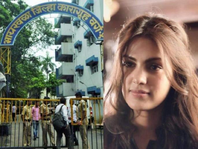 Riya Chakraborty remanded in judicial custody till October 6; Petition filed in Mumbai High Court | रिया चक्रवर्तीच्या न्यायालयीन कोठडीत वाढ, ६ ऑक्टोबरपर्यंत तुरुंगवास; मुंबई उच्च न्यायालयात दाखल केली याचिका