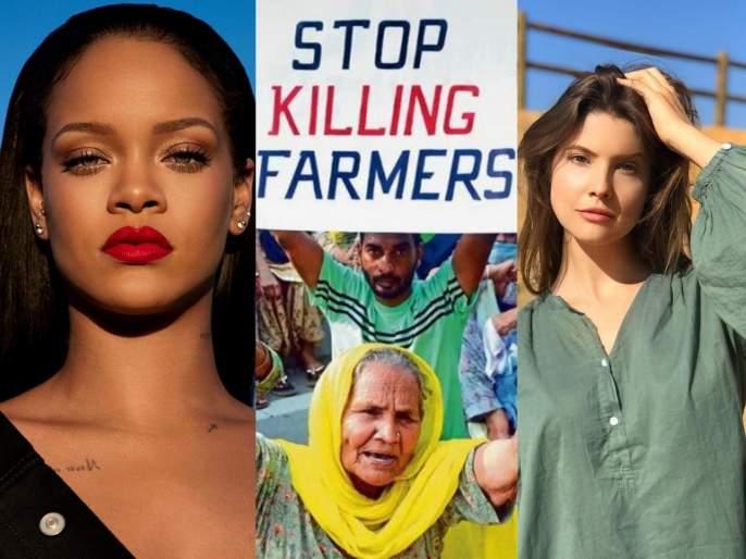 After Rihanna, these celebrities supported the peasant movement, one of which is Jacqueline Fernandez's twin. | रिहानानंतर या सेलिब्रेटींनी शेतकरी आंदोलनाला दिला पाठिंबा, एक तर जॅकलिन फर्नांडिसची जुडवा म्हणून आहे प्रचलित