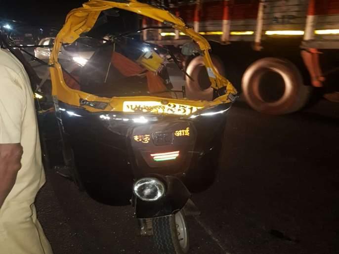 Rickshaw truck accident father killed | रिक्षा - ट्रक अपघातात पितापुत्राचा मृत्यू