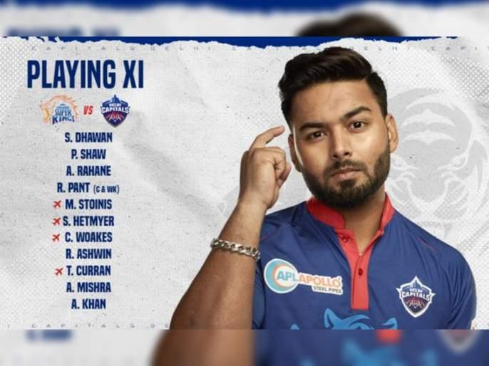 IPL 2021 CSK vs DC Live T20 Score: Mohammad Kaif confirms Ishant Sharma has missed out today due to an injury | IPL 2021 : CSK vs DC T20 Live : सामन्याआधीच दिल्ली कॅपिटल्सला धक्का, महत्त्वाचा खेळाडू दुखापतग्रस्त