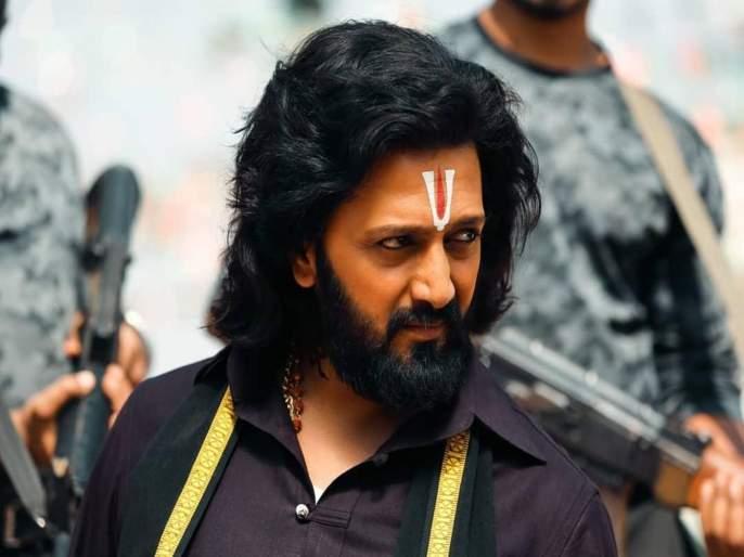 Marjaavaan Movie Review : Brilliant performance by Riteish Deshmukh | Marjaavaan Movie Review : रितेशच्या अभिनयाला उंची देणारा मरजावाँ