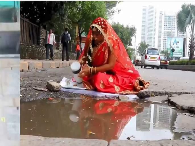 Rj Malishka's release new song 'Chand Jamin Par' about pathole in mumbai raod | Video : हॅलो मुंबय म्हणत Rj मलिष्काचं नवं गाणं, खड्ड्यांसोबत सात जन्माचं नातं