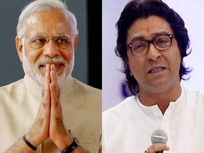Raj Thackeray expressed regret for showing 'Modi' fooled me ' in nashik rally lok sabha election | 'मोदींनी मलाही मूर्ख बनवलं', 'तो' व्हिडीओ दाखवत राज ठाकरेंनी व्यक्त केला पश्चाताप