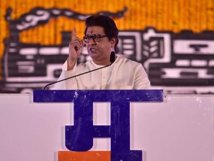 Maharashtra Assembly Election 2019 : Only five days left to campaign, Thackeray brothers' meetings in the last phase | Maharashtra Assembly Election 2019 : प्रचाराला उरले केवळ पाचच दिवस, शेवटच्या टप्यात ठाकरे बंधूंच्या सभा