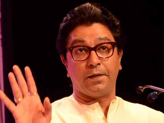 Maharashtra Election 2019: Mumbai's Metroche will kill Marathi man - Raj Thackeray   Maharashtra Election 2019: मुंबईतील मेट्रोच मराठी माणसाचा घात करणार - राज ठाकरे