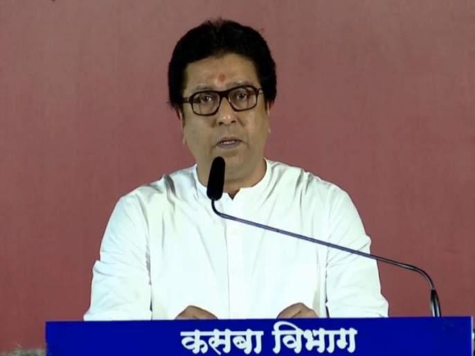 Chandrakant Patil also topped by Raj Thackeray with name of champa in pune | Maharashtra Assembly Election 2019 : 'चंपा'ची 'चंपी करणार, पुण्यात राज ठाकरेंचा भाजपाला 'मनसे' टोला